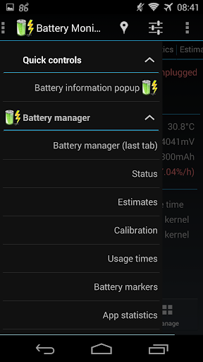 3C Battery Manager 5 تصوير الشاشة
