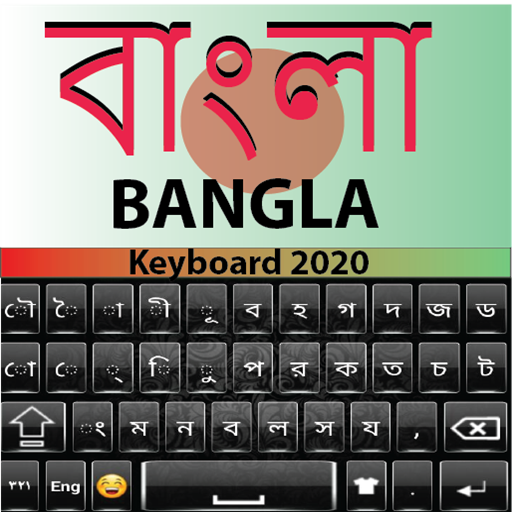 Bangla Language keyboard 2020: Bangla Keyboard app icon