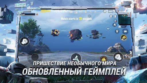 PUBG MOBILE: СИЛА РУН скриншот 2