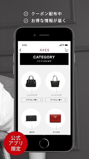 AXES 海外ブランド通販 screenshot 3