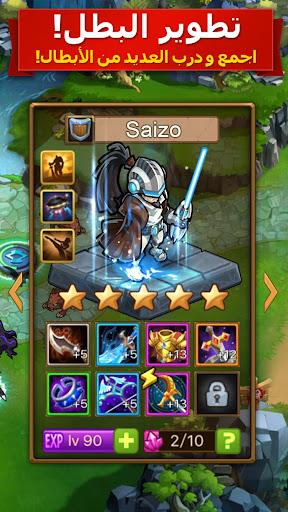 Magic Rush: Heroes 9 تصوير الشاشة