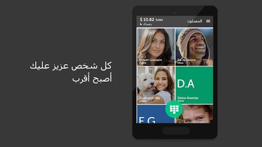 تطبيق مكالمات ومحادثات دولية حصري اون لاين :Nymgo 9 تصوير الشاشة