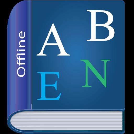Yoruba Dictionary Multifunctional icon
