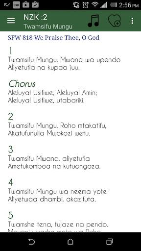 Nyimbo Za Kristo 1 تصوير الشاشة