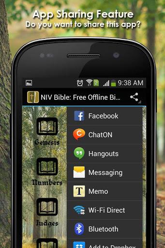 The Holy Bible : Free Offline Bible screenshot 8