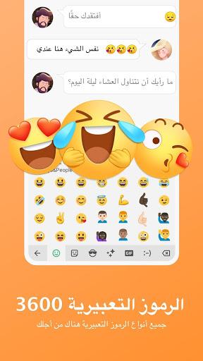 Sticker,Gif,Theme - Facemoji Emoji لوحة المفاتيح 2 تصوير الشاشة