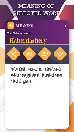 English To Gujarati Translator screenshot 2