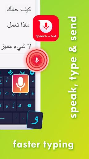 Arabic Keyboard screenshot 3