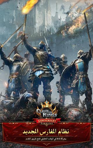 Clash of Kings: أحداث السلسلة الخاصة برمضان جارية 2 تصوير الشاشة