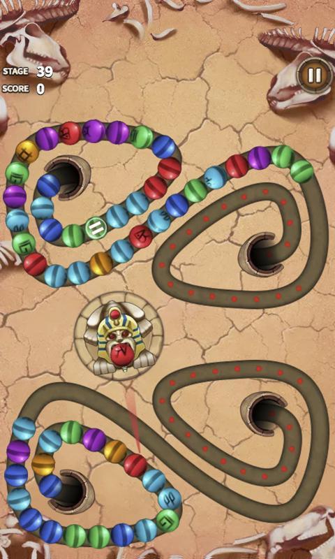 Marble King 1 تصوير الشاشة