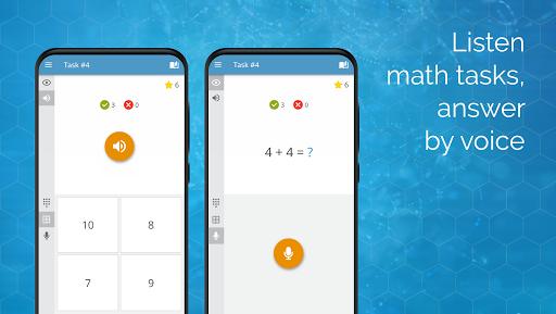 ألعاب الرياضيات 3 تصوير الشاشة