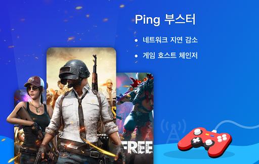 무료 VPN Tomato | 가장 빠른 무료 핫스팟 VPN 프록시 screenshot 4