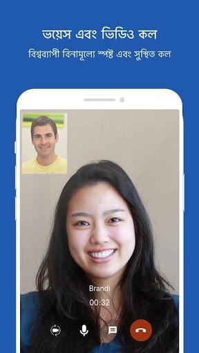 imo Lite-Superfast Free calls & just 5MB app size screenshot 3