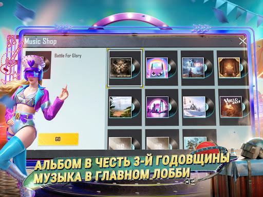 СОТНЯ РИТМОВ PUBG MOBILE скриншот 14