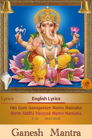 Ganesh Ganpati Mantra: Om Gan Ganpataye Namo Namah screenshot 3