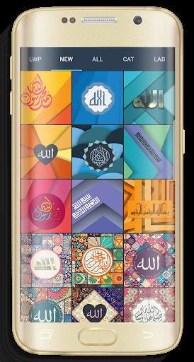 Arabic Islamic Wallpaper HD screenshot 2