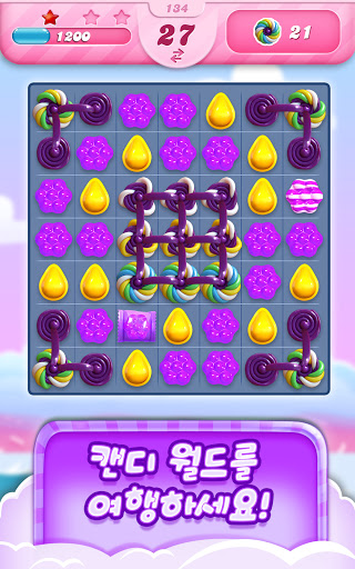 캔디크러쉬사가 screenshot 9
