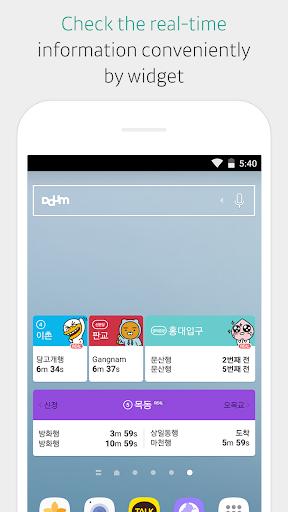 KakaoMetro - Subway Navigation screenshot 5