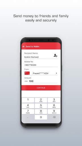 BML MobilePay 3 تصوير الشاشة