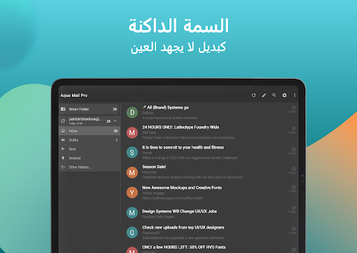 Aqua Mail - Email App 14 تصوير الشاشة
