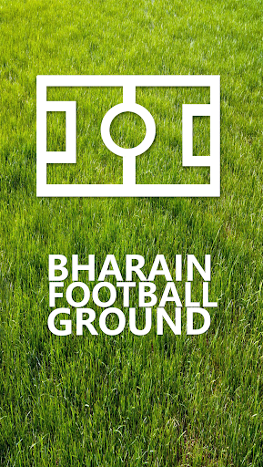 Bahrain Football Ground 3 تصوير الشاشة