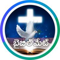 Biblemate - Telugu Christian Bible Messages, Songs on 9Apps