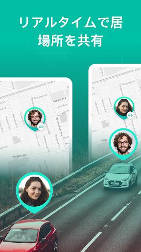 GeoZilla -家族と位置情報を共有する安心アプリ screenshot 3
