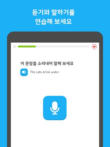 듀오링고(Duolingo): 무료 영어 학습 screenshot 9