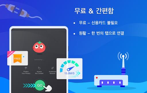 무료 VPN Tomato | 가장 빠른 무료 핫스팟 VPN 프록시 screenshot 7