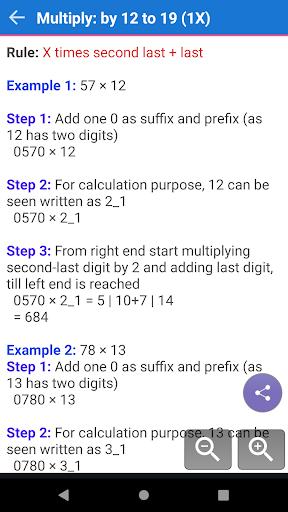 Tricky Math | Brain Games screenshot 2