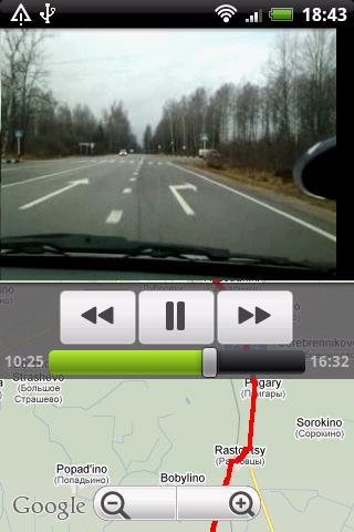 VideoRoad (car video recorder) screenshot 1