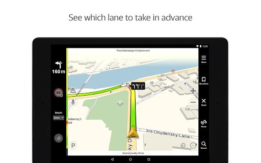 Yandex.Navigator 6 تصوير الشاشة