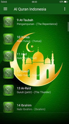 Al Quran Pashto Translation screenshot 2