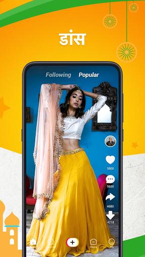 Zili - शार्ट वीडियो अप्प भारत के लिए   मज़ेदार स्क्रीनशॉट 2
