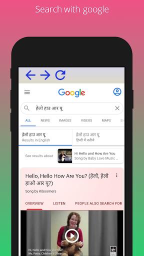 Voice Search 2 تصوير الشاشة