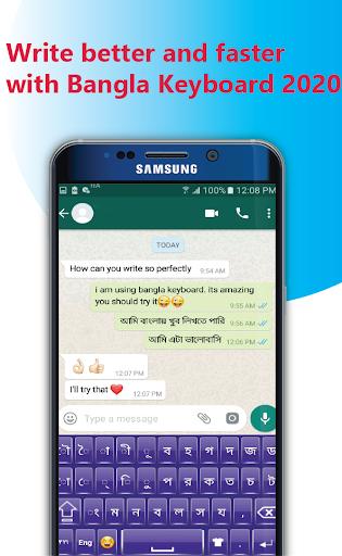 Bangla Language keyboard 2020: Bangla Keyboard app screenshot 1