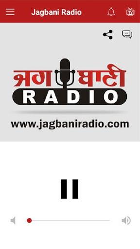 Jagbani Punjabi App 7 تصوير الشاشة