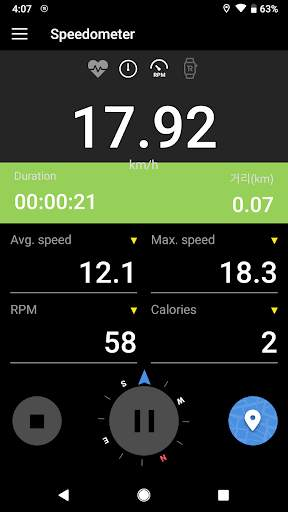 Openrider - GPS Cycling Riding 3 تصوير الشاشة