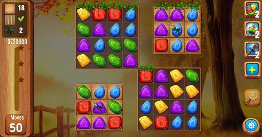 Gems or jewels ? 7 تصوير الشاشة
