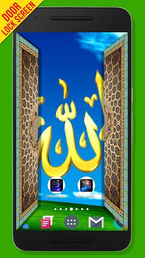 Allah Door Lock Screen screenshot 4