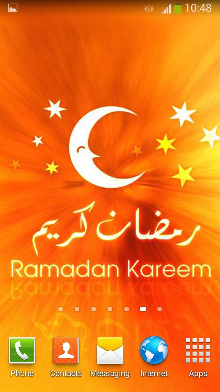 Ramadan 2018 Live Wallpaper 3 تصوير الشاشة