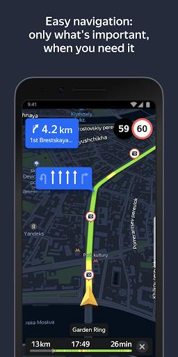 Yandex.Navigator स्क्रीनशॉट 2