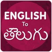 English To Telugu Translator on APKTom