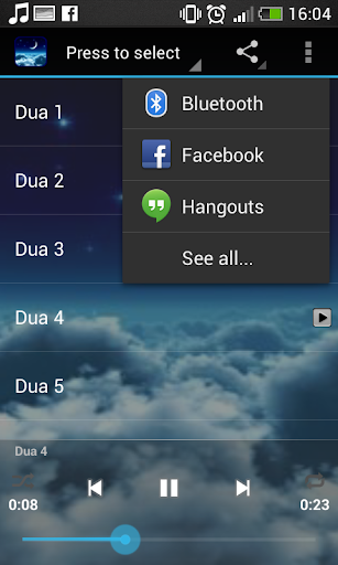 Dua Islamic Ringtone screenshot 2
