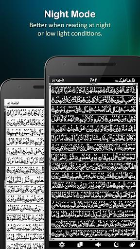 Holy Quran (16 Lines per page) screenshot 6