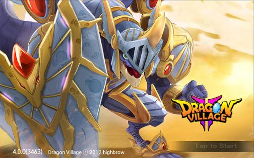 Dragon Village 2 - Dragon Collection RPG screenshot 7