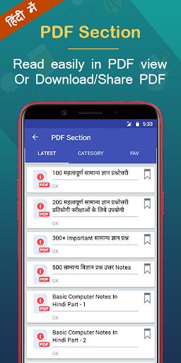 GK Current Affair 2021 Hindi, Railway, SSC, IBPS screenshot 11