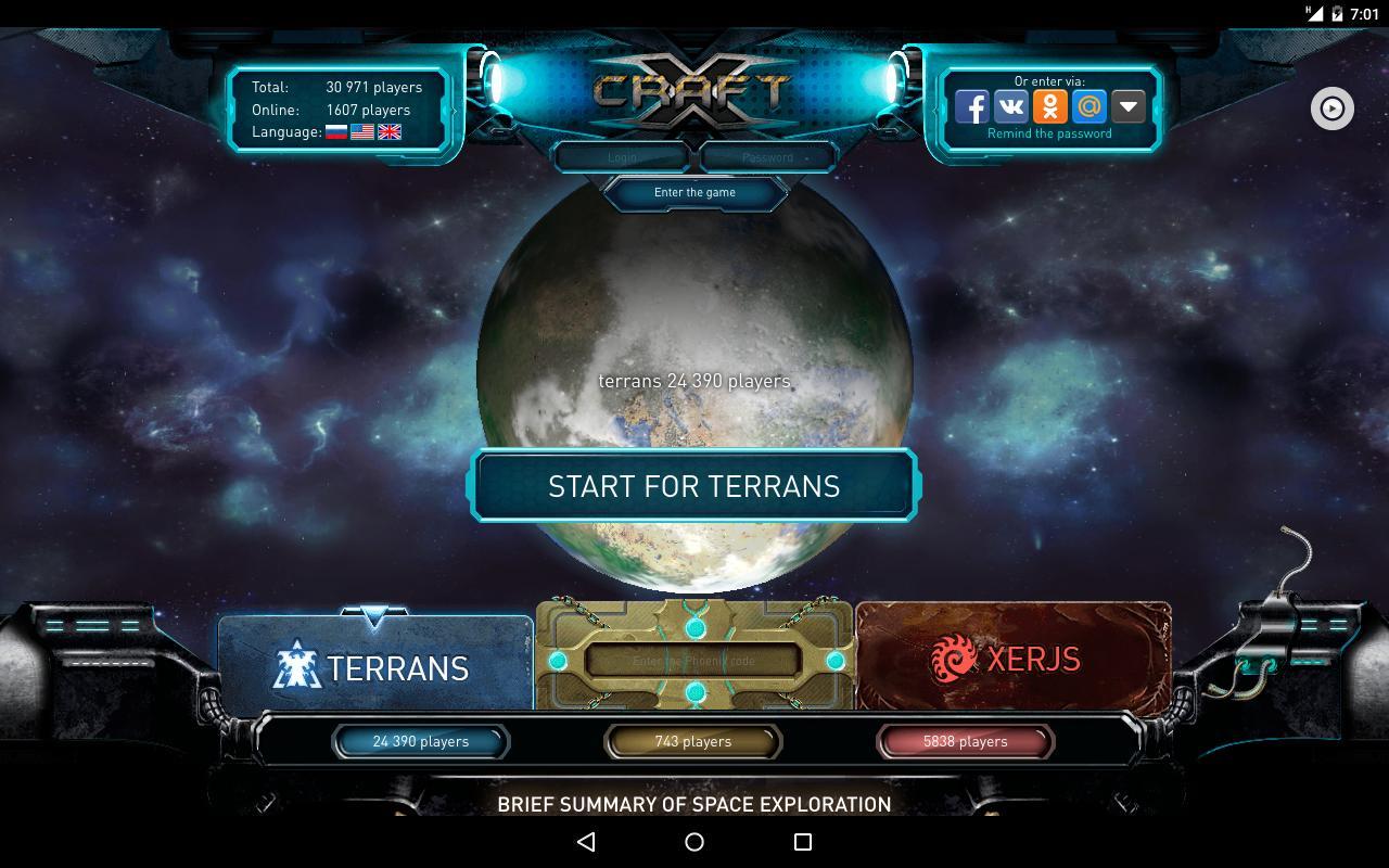 Xcraft screenshot 5