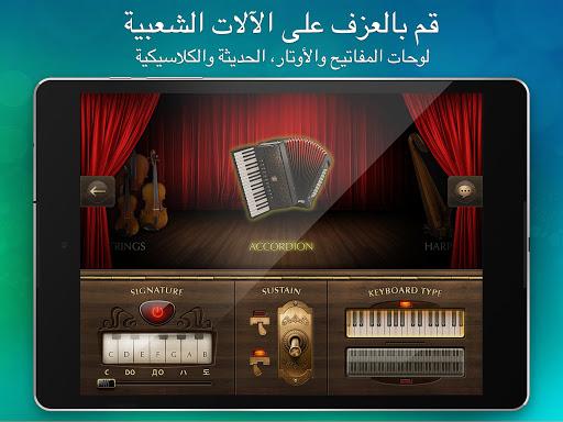 بيانو حقيقي مجانا 9 تصوير الشاشة