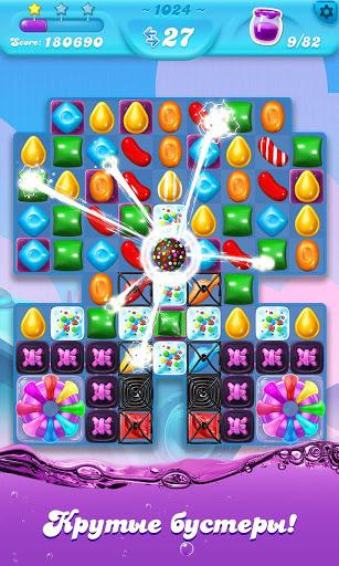 Candy Crush Soda Saga 1 تصوير الشاشة